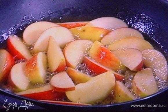 Разогреть в сковороде сливочное масло, добавить мёд и слегка закарамелизировать соус. Добавить яблочные дольки,