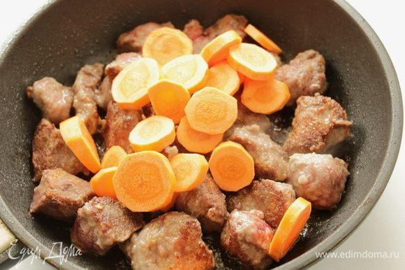 Добавить крупно порезанную морковь.