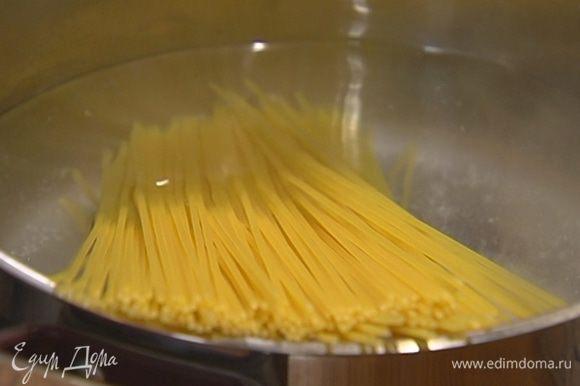 Спагетти отваривать в подсоленной воде на 1–2 минуты меньше, чем указано в инструкции на упаковке, затем воду слить.