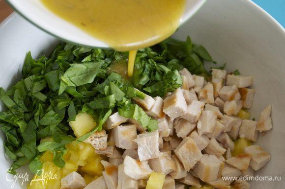3/4 заправки отправьте в миску с салатом.