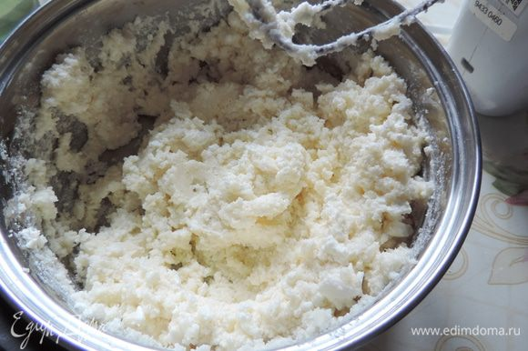 Размягченный маргарин (можно с успехом заменить маслом) взбиваем с сахаром и ванилином до однородного состояния. Затем добавляем мягкий творог (если творог зернистый, обязательно протрите его через сито!) и взбиваем до однородного состояния. Если масса получается очень густой. добавьте на этом этапе 1 яйцо из общего количества.