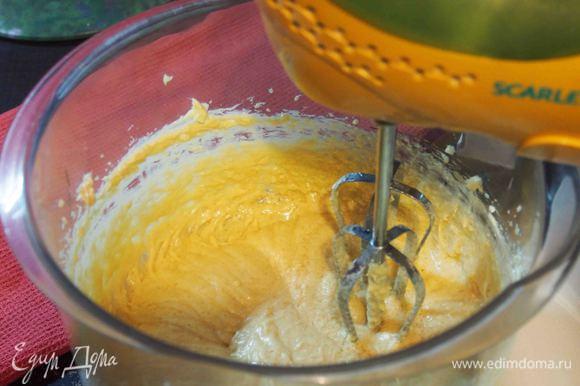 Сливочное масло размягчить до комнатной температуры. Взбить миксером сливочное масло с сахаром. Взбивая, добавить яйцо. Подмешать светлую патоку или мёд. Взбить всё до однородности.