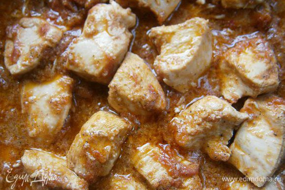 И готовить на небольшом огне до готовности мяса ~ 20 минут.