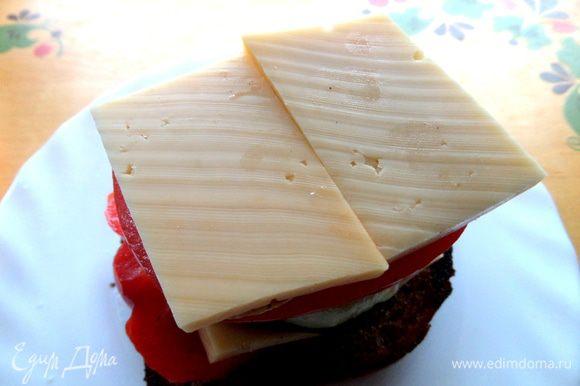 Снова сыр...