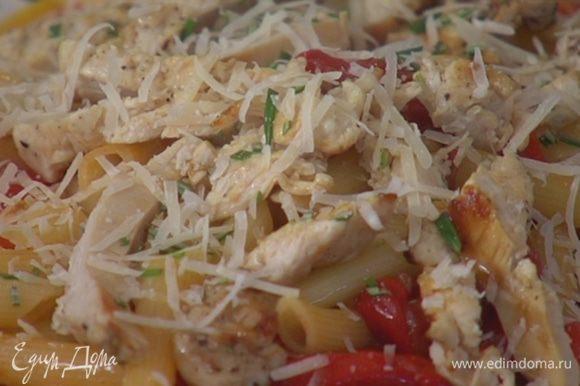 Макароны с помидорами и перцем выложить на тарелки, сверху разложить куриное мясо, посыпать все розмарином и сыром.
