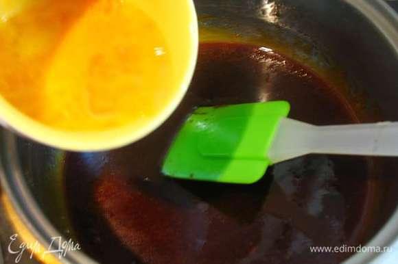 В остывшую карамельную смесь добавляем яйца и перемешиваем.
