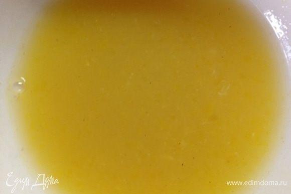 Для соуса смешать белый винный уксус, белый хрен и белый перец (можно заменить на черный, если не любите) и соль по вкусу с апельсиновым соком.