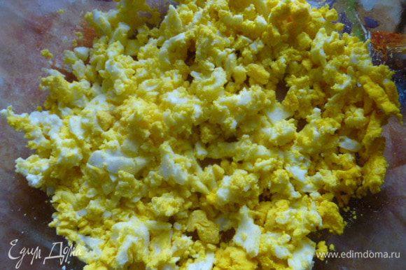Сварить 2 яйца и измельчить их вилкой.
