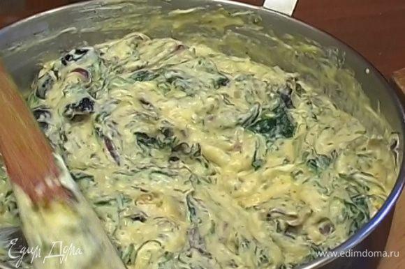 Творог перемешать с яйцами, затем добавить шпинат, щавель, лук, зелень, натертый сыр и оливки, посолить, поперчить и еще раз все перемешать.