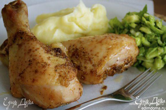 А еще хочу обратить ваше внимание на этот рецепт Куриных ножек от Алевтины (Апрель) http://www.edimdoma.ru/retsepty/66253-kurinye-nozhki-v-pivnom-rassole Это очень вкусно!!! Понравилось в рецепте ВСЕ - и способ маринования и приготовления курочки, и самое главное - вкус! ;)) Рекомендую попробовать!...