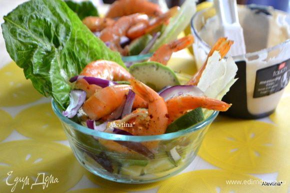 Разложим по тарелочкам салатные листья айсберг или ромэн. Затем порезанный мелко небольшой огурец, маленькая красная луковица, авокадо дольками, креветки готовые. Подаем с соусом заправкой. Приятного аппетита.