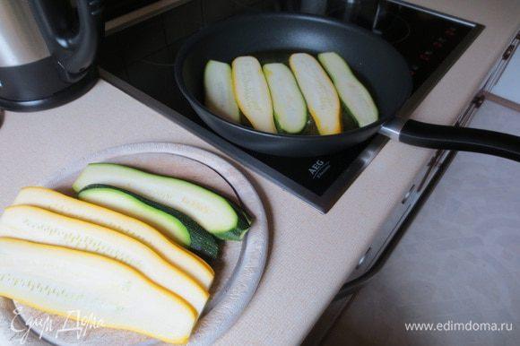 Цукини режем на тонкие полоски (0,5 см), обжариваем только с одной стороны на оливковом масле и выкладываем на салфетку. Посолить и поперчить.