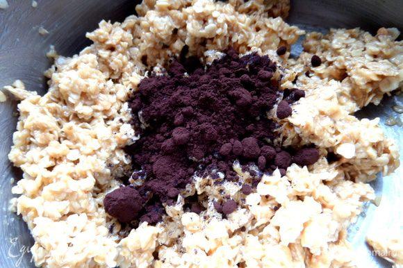 Далее добавим какао...Количество-дело вкуса,у меня какао насыщенное куплено,с горчинкой,хватило ложки!