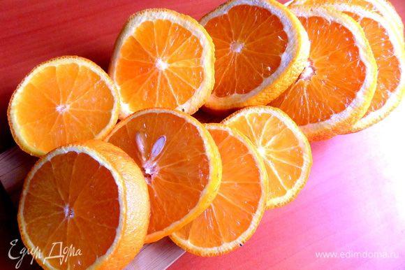 Для красивой подачи нарежем кольцами апельсин. У меня их два и я выбрала самые большие колечки.