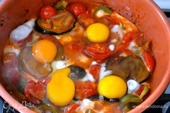 Теперь разбиваем яйца прямо в получившуюся овощную смесь. По желанию еще немного посолить... Жарить до полного затвердения желтков. Не советую накрывать на этом этапе сковороду с яичницей крышкой...