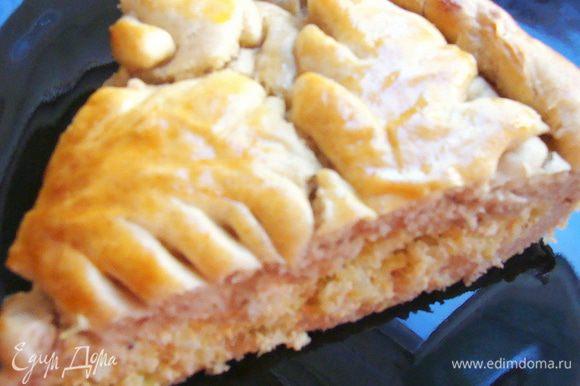 Это пирог на цельнозерновой муке с капустой и сыром). http://www.edimdoma.ru/retsepty/67942-pirog-iz-tselnozernovoy-muki-s-kapustoy-i-domashnim-syrom