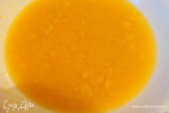 Выдавить сок из апельсина. Смешать с цедрой и оливковым маслом.