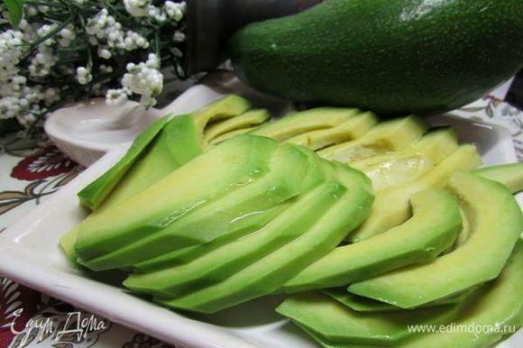 Выньте косточку, очистите авокадо от кожуры, нарежьте небольшими ломтиками, полейте соком лимона (ориентируйтесь на свой вкус).