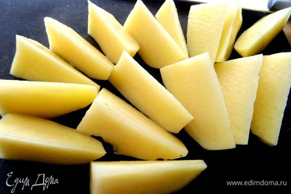Особо крупные картофелины сначала разрезать пополам,а потом тоже на дольки.