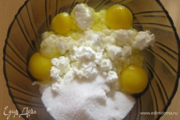 Начинка: В миске соединить творог, яйца , сахар и ванилин. Перемешать.