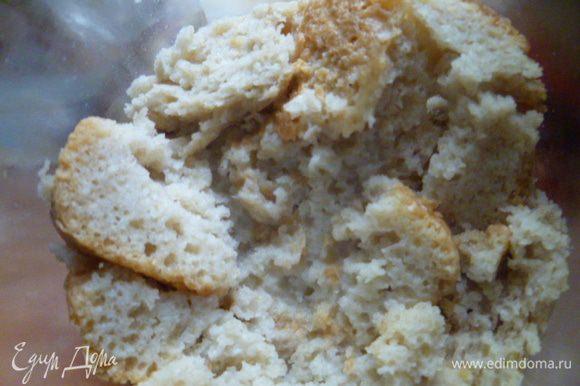 Немного замоченного хлеба в молоке.