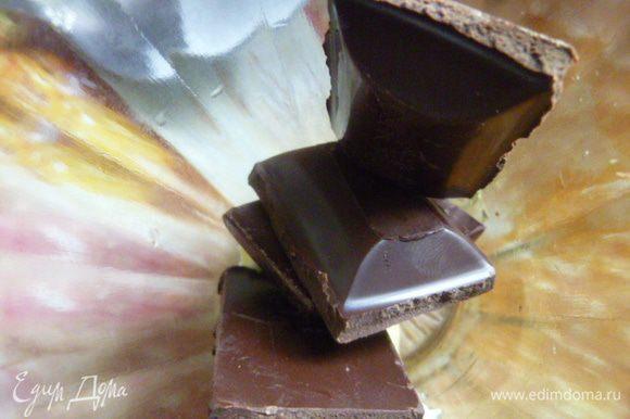 Сверху шоколад.