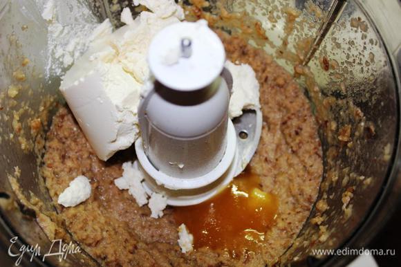 А тем временем добавим к грушевому пюре мед (или сахар) и рикотту. Тщательно перемешаем.