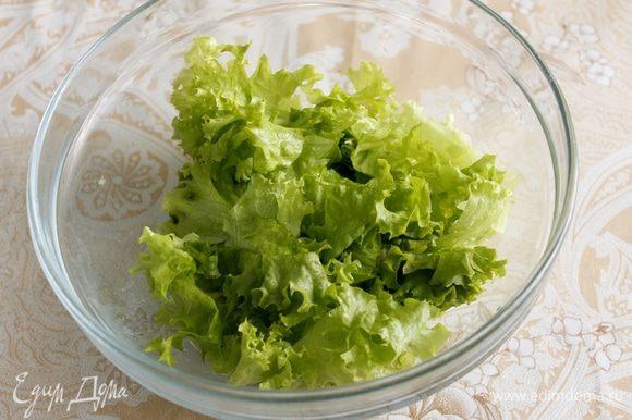Салат порвать на кусочки руками.