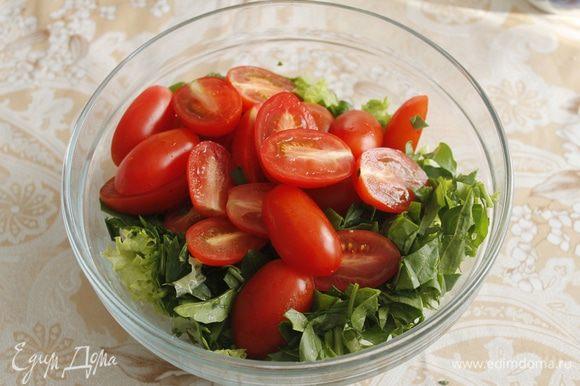 Порезать руколу и помидоры.