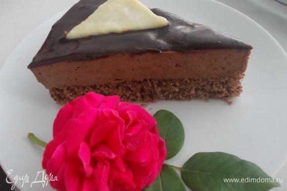 Отрезаем кусочек и наслаждаемся невероятно нежным шоколадным вкусом!!!!