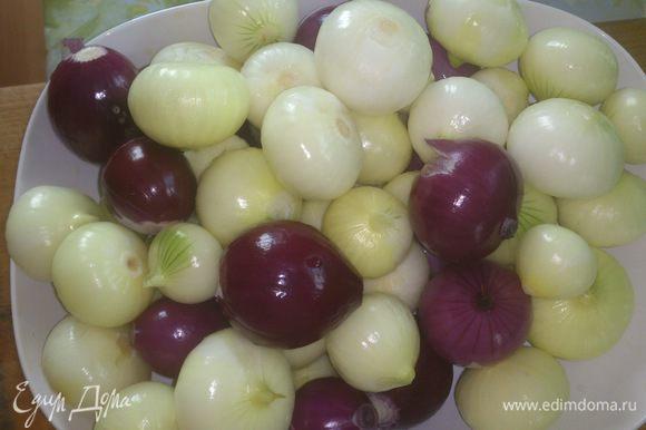 Лук я выбрала самый мелкий, у меня и красный и обычный белый. Будет салат разноцветный.