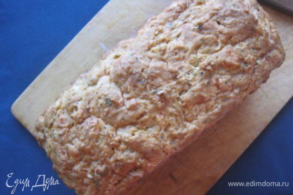 Дать остыть в форме, минут 5, достать хлеб из формы, дать полностью остыть.