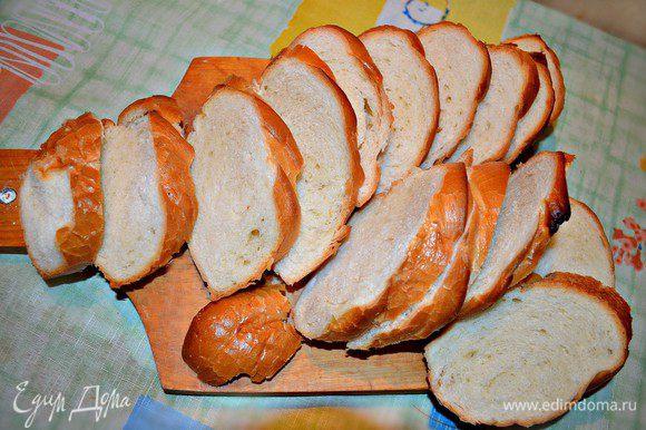 Батон белого хлеба (лучше чёрствый) нарезать на ломтики. Края батона оставить, срезать корки и раскрошить. Далее нам как раз понадобятся 2 ст л хлебных крошек.