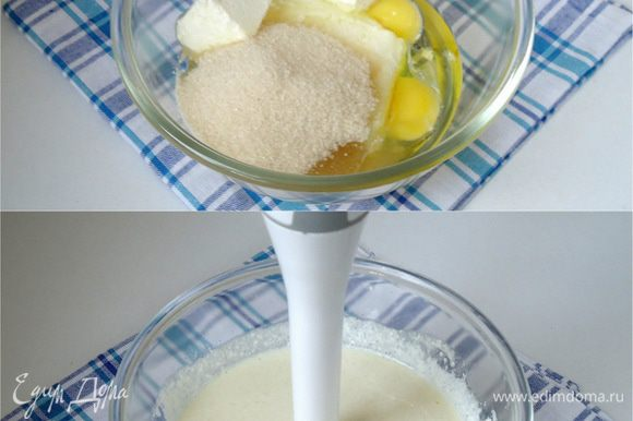Творог, растительное масло, 1 яйцо + 1 желток, сахар, соль смешать в одной миске и взбить блендером до однородного состояния.