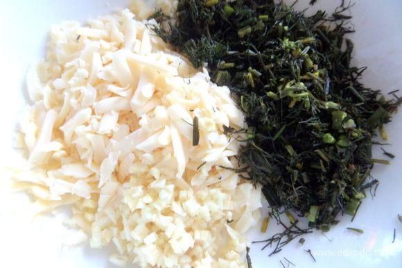 Сыр можно крупно натереть,укроп порубить и смешать с майонезом или сметаной для начинки.