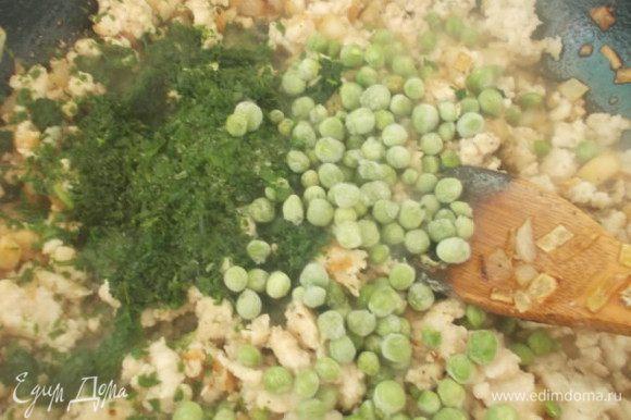 Добавить горошек и шпинат,протушить пару минут,посолить и поперчить.