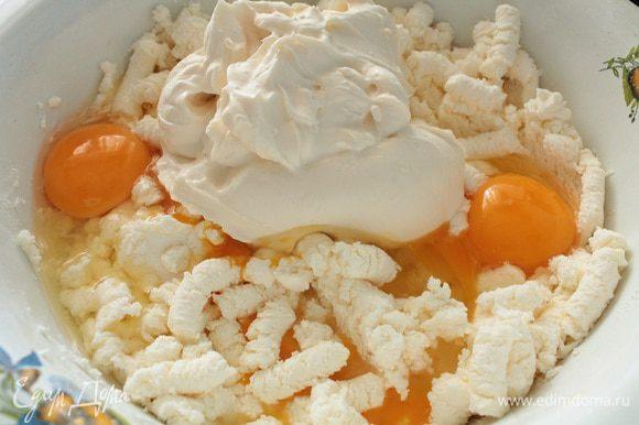 К творогу добавить яйца,сметану,манку.