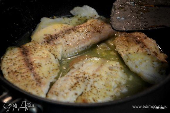 Вернуть рыбу, добавить 1 стол. л масла и лимонный сок 1 ст.л, свежую порубленную петрушку. Как масло разойдется , снять с огня и подавать тут же рыбу с соусом