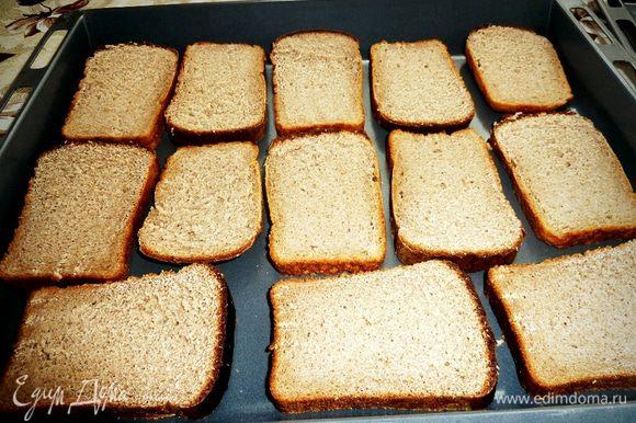 Нарезаем хлеб пластами и раскладываем на противень.