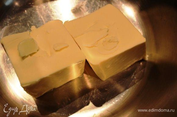 Масло сливочное должно иметь высокий процент жирности (82,5). Предварительно его следует размягчить