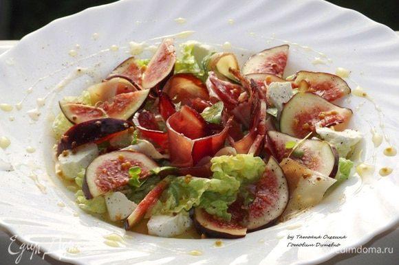 Такой салат можно приготовить на праздник, на любую вечеринку, вечер в кругу друзей и близких, к мясу на гриле… Успех обеспечен! Непременно попробуйте приготовить этот итальянский салат с инжиром — внесите немного изысканности и полезности в ваш ежедневный рацион.