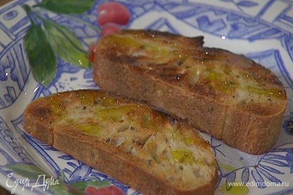 Хлеб подсушить в тостере, затем сбрызнуть его оливковым маслом Extra Virgin.