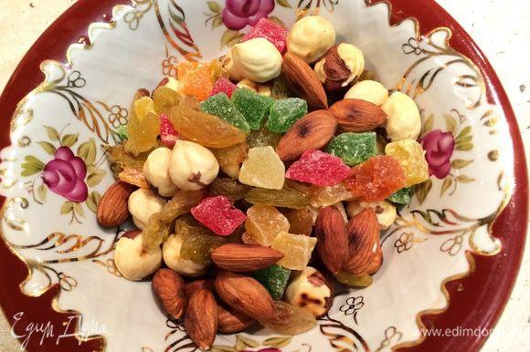 И цукаты (у меня ассорти из цукатов, изюм, немного миндаля и фундука).