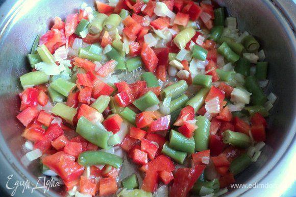 Лук мелко порезать и пассировать на растительном масле 3 минуты, добавить фасоль и перец и пассировать еще 2-3 минуты. Охладить.