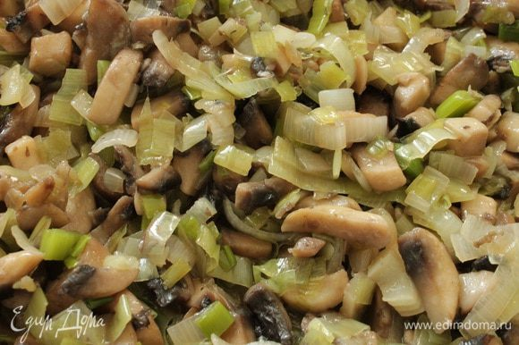 Репчатый лук, грибы, порей нарезать. Обжарить в сковороде с небольшим количеством растительного масла сначала репчатый лук до прозрачности, добавить грибы, обжаривать до испарения жидкости, добавить лук-порей и обжаривать еще минут четыре-пять (порей должен слегка обвянуть), остудить.