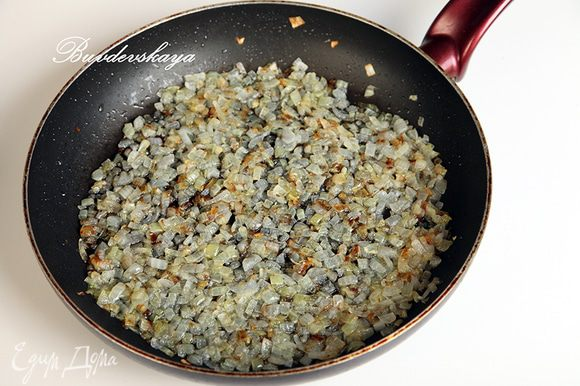 Репчатый лук вымыть, очистить, нарезать как можно мельче и пассеровать на растительном масле до прозрачности, снять с огня и выложить в миску с овощами.