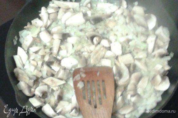 Шампиньоны обжарить на растительном масле с луком, посолить, поперчить.
