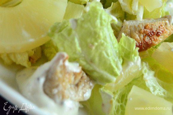 На большую тарелку выкладываем пекинскую капусту, теплую индейку, ананасы и поливает соусом.
