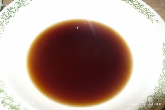 Делаем кофе растворимый или натуральный главное крепкий и добавляем 3 ст.л. коньяка.