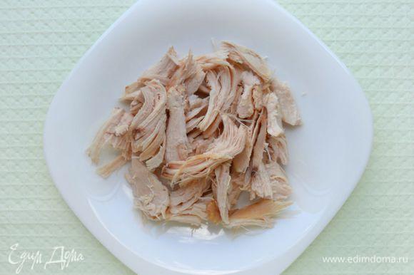 Отварить с солью куриное филе. Порезать на довольно крупные кусочки.